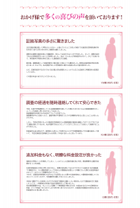 www.o-praca.jp lp